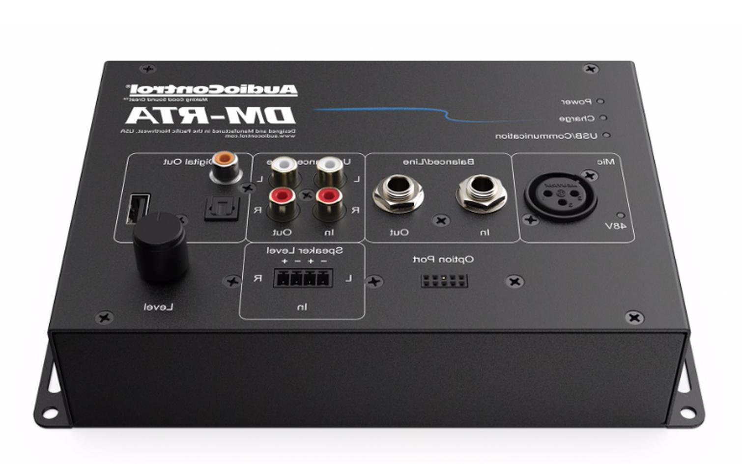 AudioControl Analyzer and Multi-Test